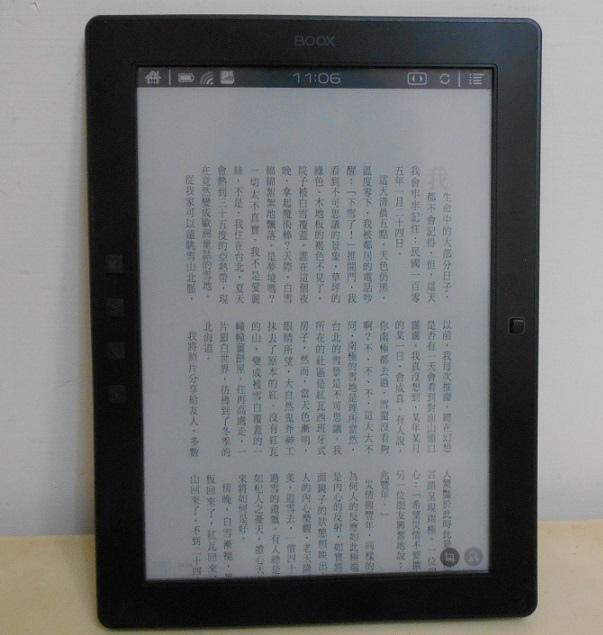 DSCN0505.JPG