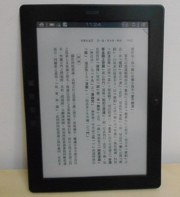 DSCN0511-1.JPG