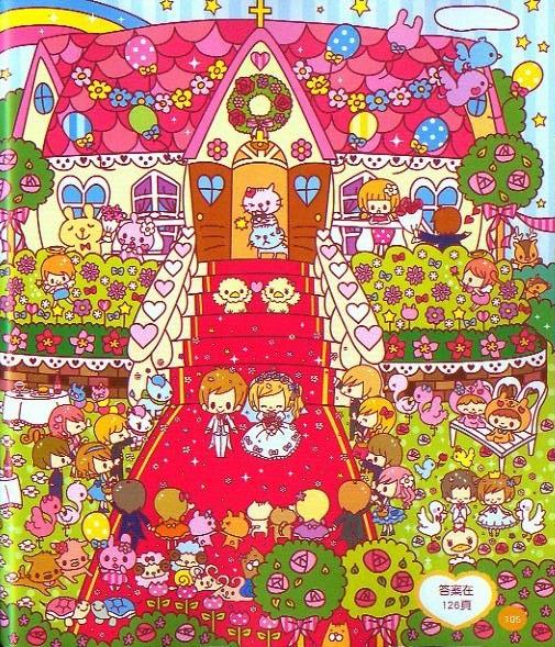 女孩的找找看-魔法公主遊戲 東雨文化006.jpg