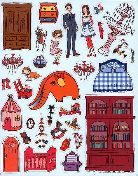 可愛時尚的磁鐵娃娃屋--夢幻娃娃屋1 (風車).jpg