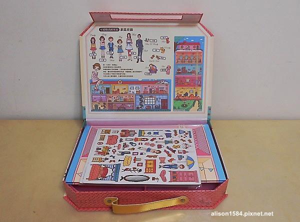 可愛時尚的磁鐵娃娃屋--夢幻娃娃屋04.JPG