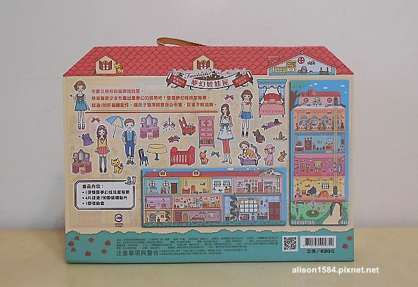 可愛時尚的磁鐵娃娃屋--夢幻娃娃屋03.JPG
