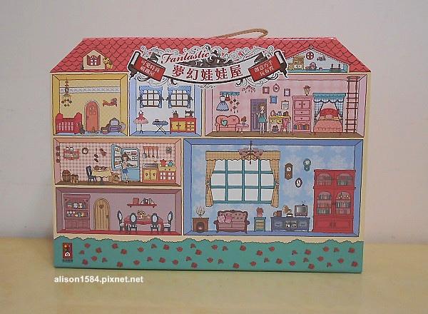 可愛時尚的磁鐵娃娃屋--夢幻娃娃屋02.JPG