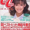 198405.jpg