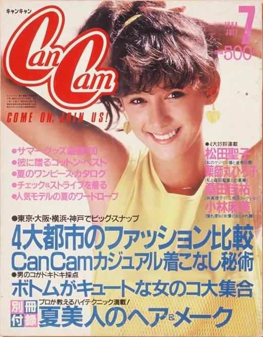 198407-2.jpg