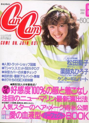 198406.jpg