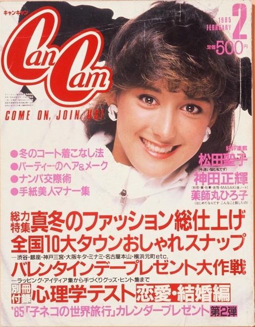198502-1.jpg