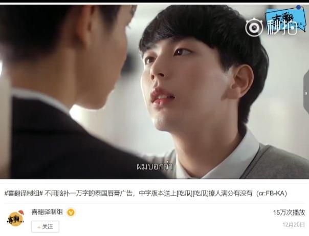 泰國唇膏廣告2.jpg