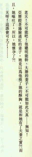 186001.jpg