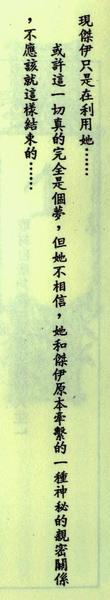 199003.jpg