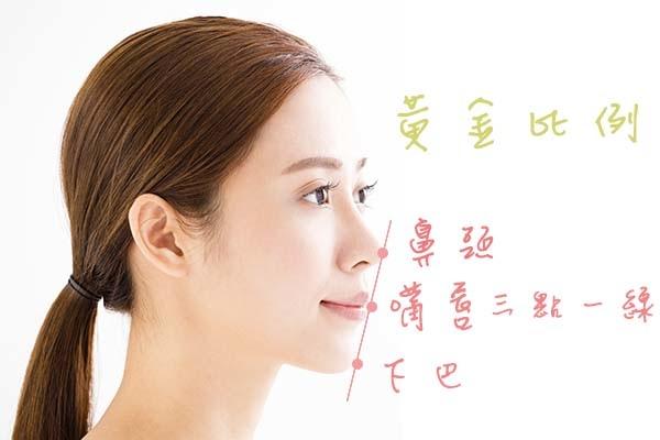 下巴短,影響臉部比例|墊下巴拉長臉型,打造上鏡小V臉!