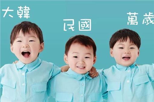 雙胞胎多胞胎生產,同卵、異卵雙胞胎形成原因