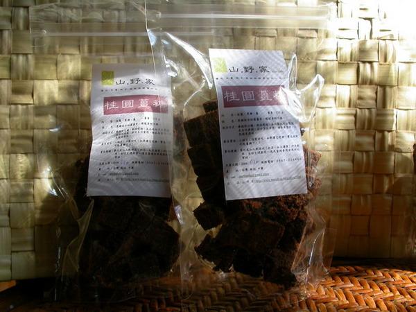 山野家桂圓薑糖060701 (1).JPG