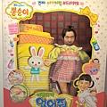 韓國仁寺洞愛來魔相4D藝術館-07.CR2