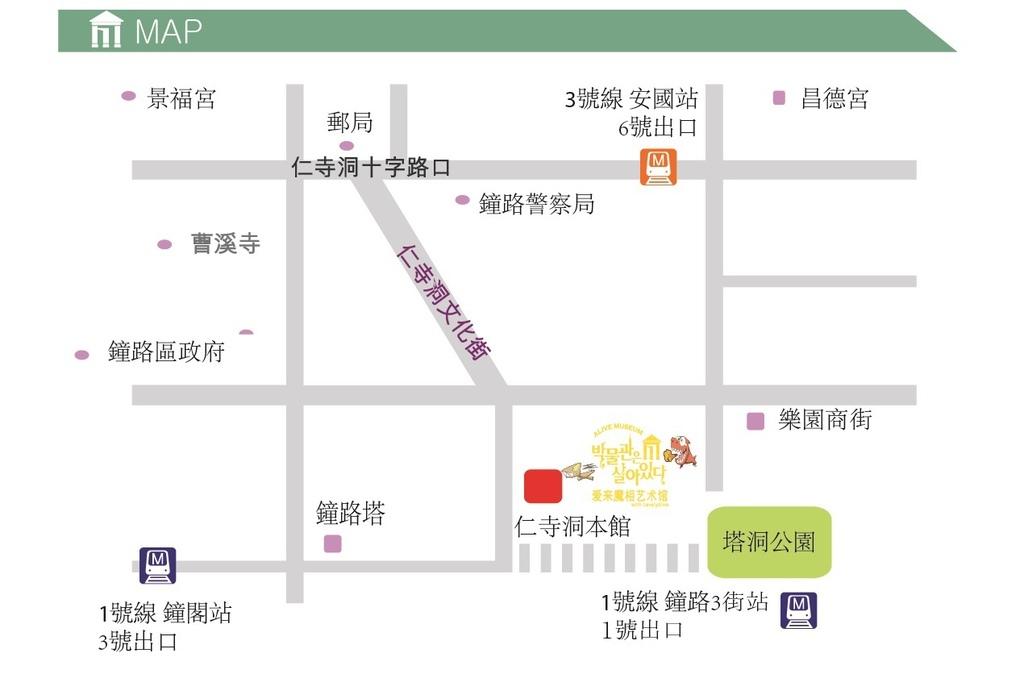 本馆地图-繁体 大-01