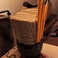 韓國旅遊首爾仁寺洞傳統茶介紹-愛來魔相-002