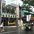 愛來魔相藝術館跟著小編看仁寺洞街景 (5)