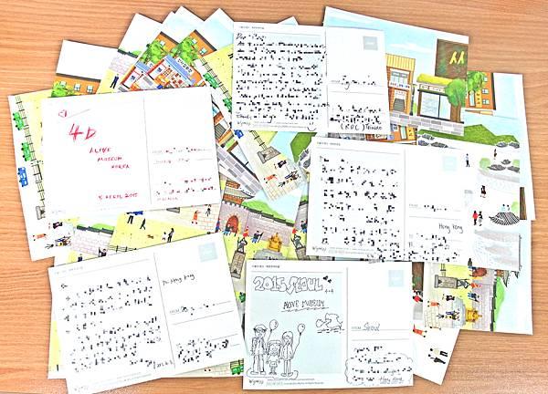 ●來仁寺洞打卡送明信片●還可免費幫你寄回家!活動已結束