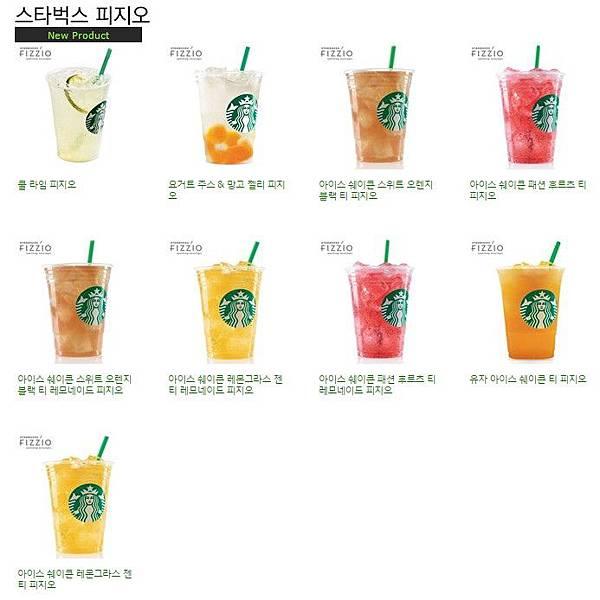 ●韓國星巴克2015年4月夏季新飲品