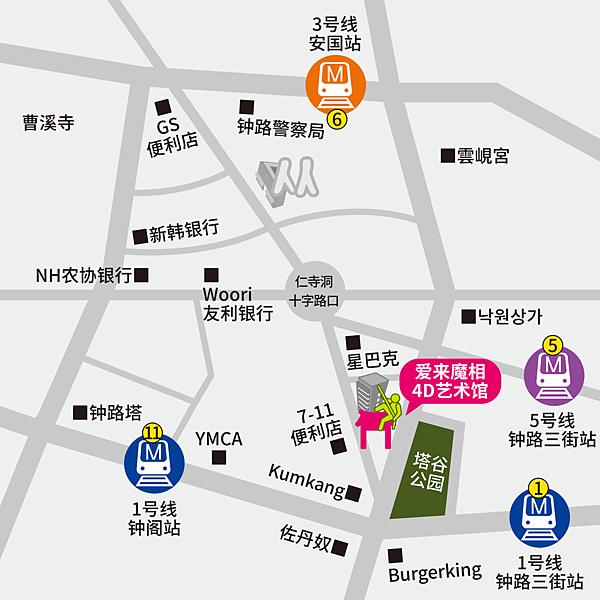 ●韓國旅遊│愛來魔相4D藝術館 地理位置和交通方式介紹
