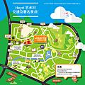 ●愛來魔相4D藝術館 ◆ 坡州 Heyri 藝術村分館介紹(헤이리 문화예술마을)