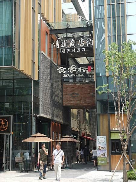 鐘閣─清進商店街 韓國上班族的食堂