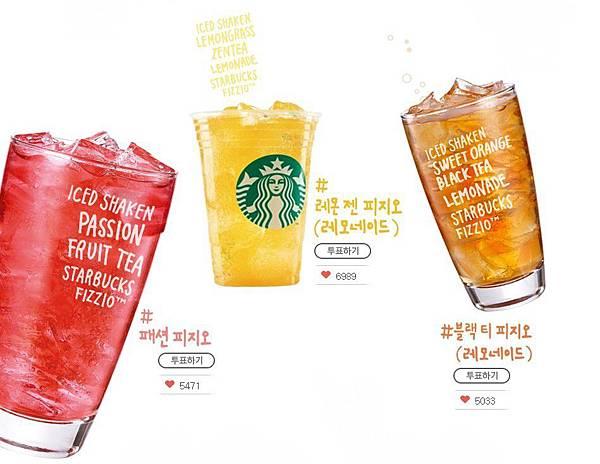 韓國│星巴克2015涼夏飲品大抉擇