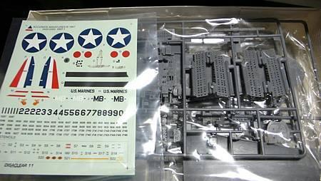 SBD-1-48-002