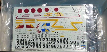 F-86F-40-48-002