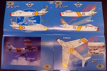 F-86F-40-48-004