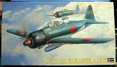 零戰52-48-H-01