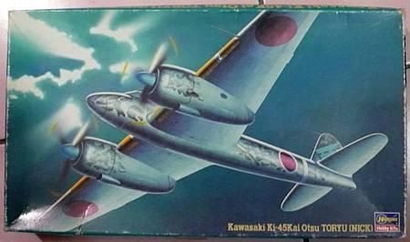 屠龍乙型 Ki-45 Kai-72-01