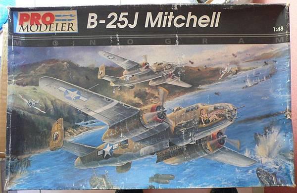 B-25J-PRO-48-01