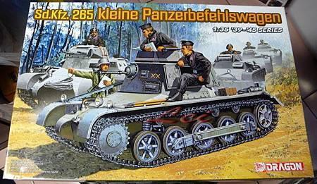 Sdkfz 265-35-01