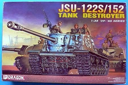 JSU-122S-152 -35-01