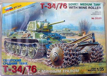 T-34-76 附除雷滾輪-35-01