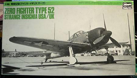 零式艦上戰鬥機 52型 美軍-48-01