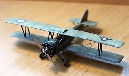Avro 626 愛弗羅626-7201