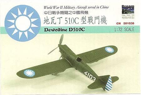 D510C-72-01
