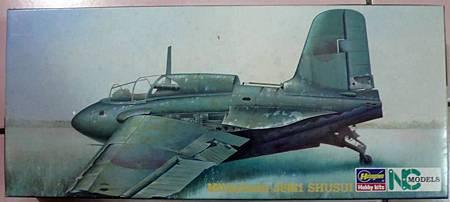 J8M1秋水 SHUSUI-72-H-01