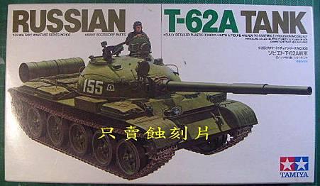 T-62-35007-02