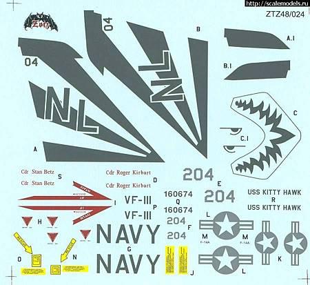 F-14A VF-111貼-ztz48024-05