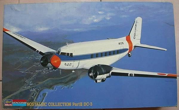DC-3-48-HM-01
