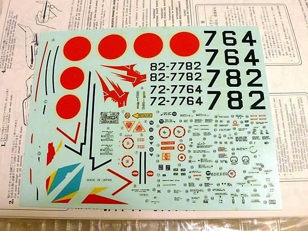 F-86F-40-32-H-03