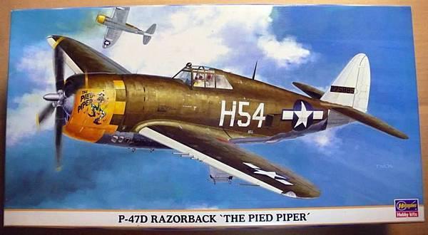 P-47D-48-H-09541-01