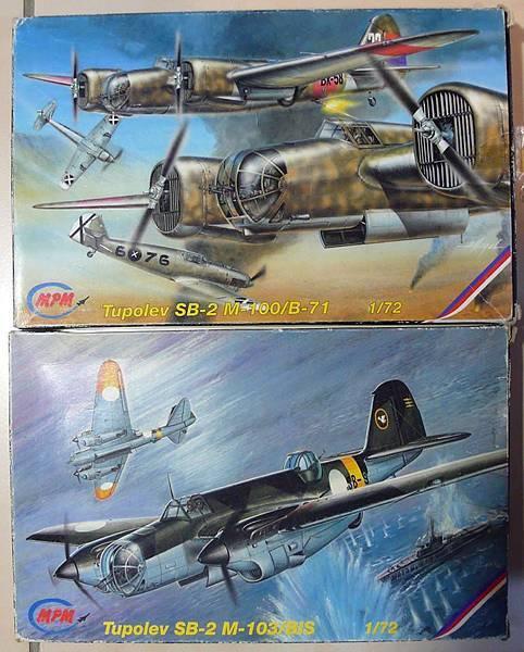 SB-2-M-100-M-103兩款-72-01