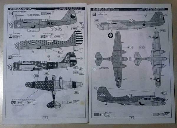 SB-2-M-100-M-103兩款-72-03