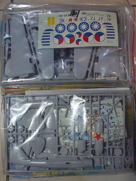 SB-2-M-100-M-103兩款-72-02