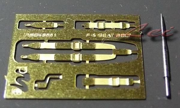 F-5E 安全帶PE-02