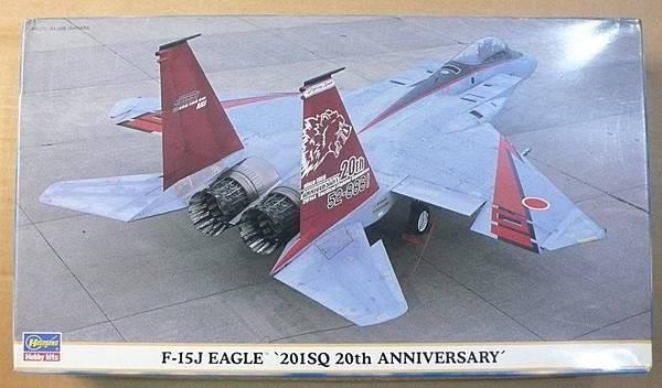 F-15J-72-0038801